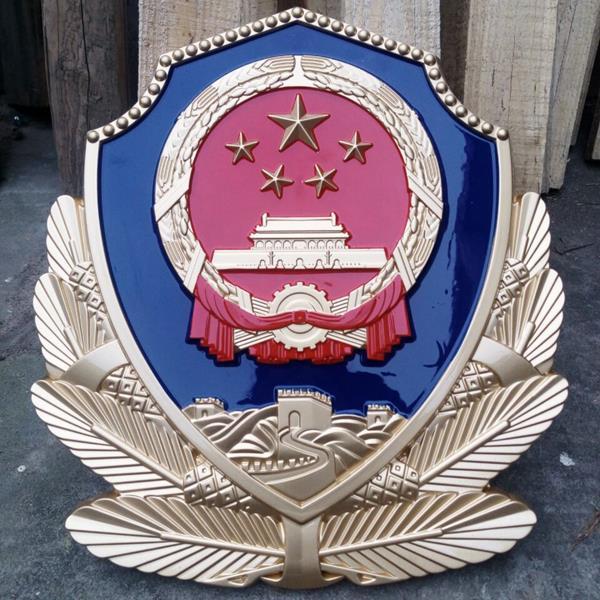公安警徽制作