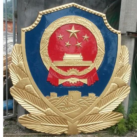 大型公安警徽