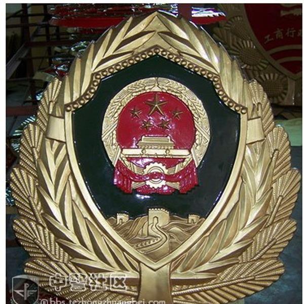 武警警徽生产