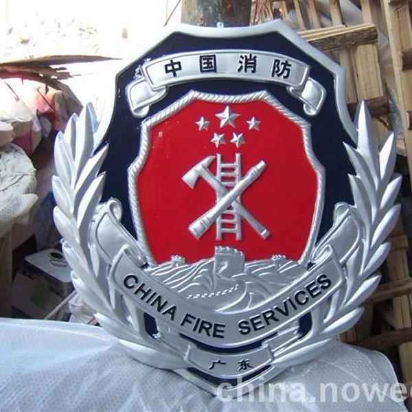 消防警徽厂家