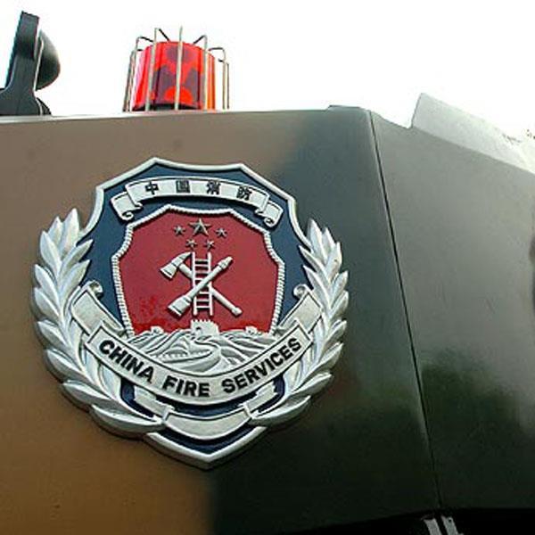 消防警徽定制