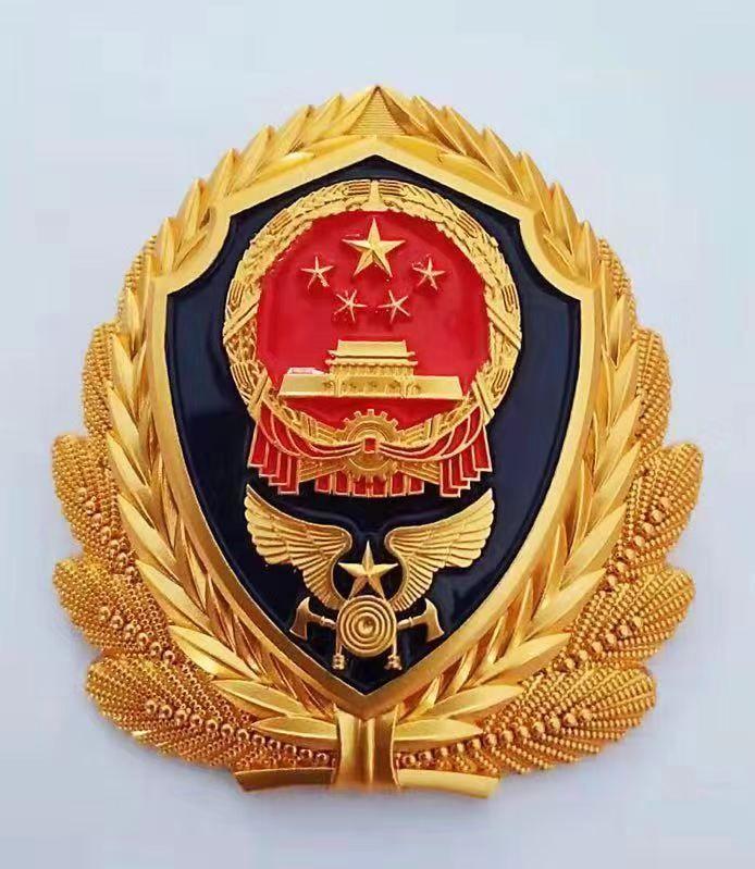 消防救援徽