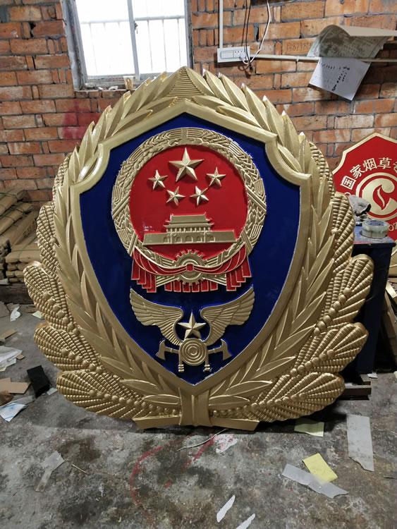 消防徽 烤漆