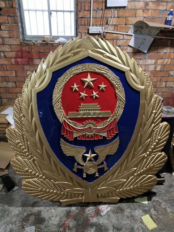 消防警徽生产厂家